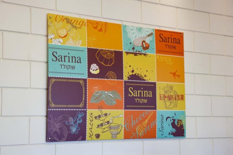 שלט של שרינה שוקולד