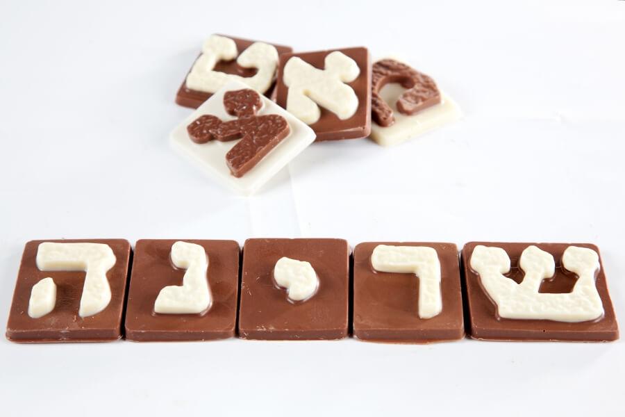 ריבועי שוקולד